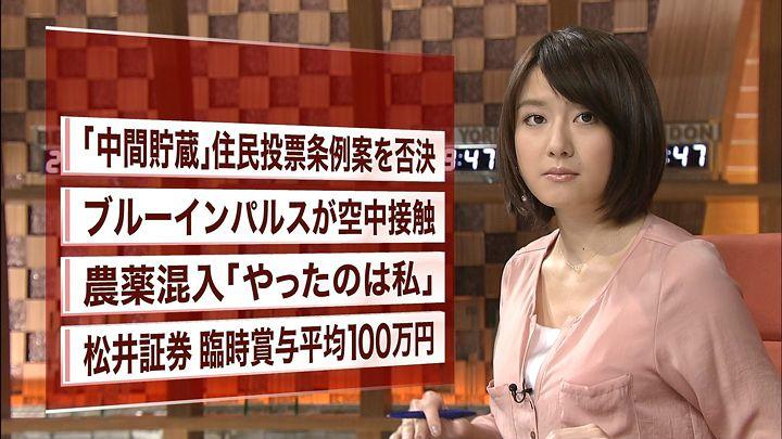 oshima20140129_09.jpg
