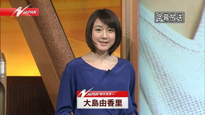 oshima20140131_01.jpg