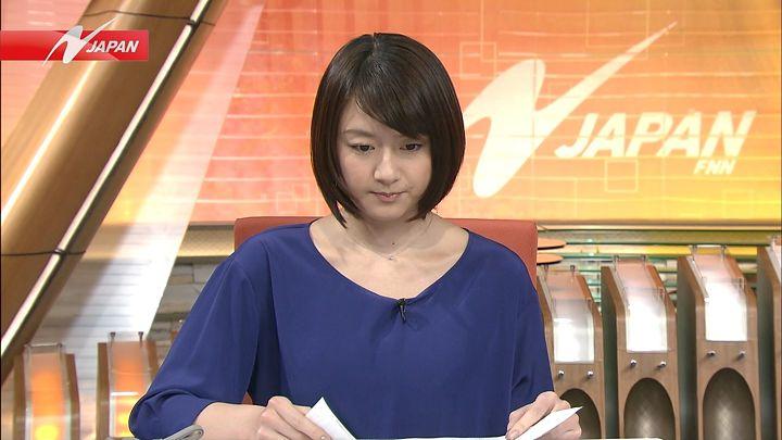 oshima20140131_03.jpg