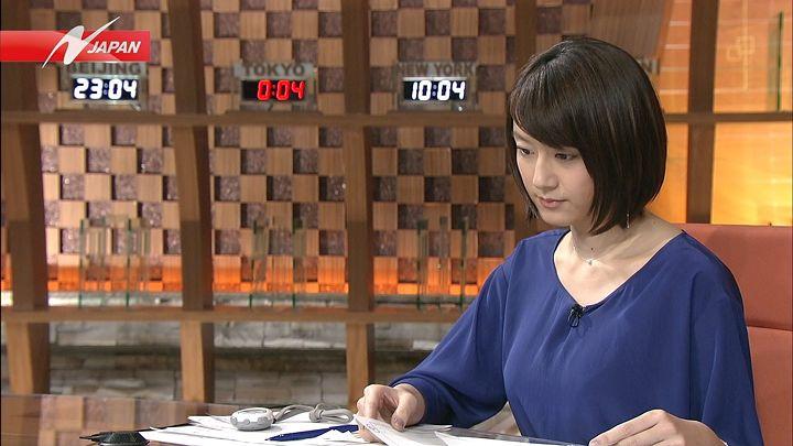 oshima20140131_06.jpg