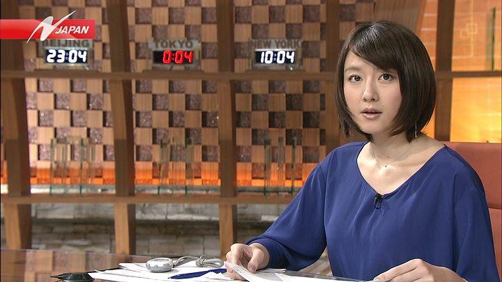 oshima20140131_07.jpg