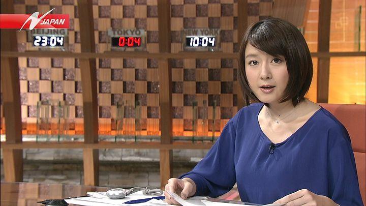 oshima20140131_08.jpg