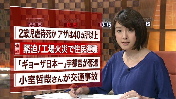oshima20140131_13.jpg