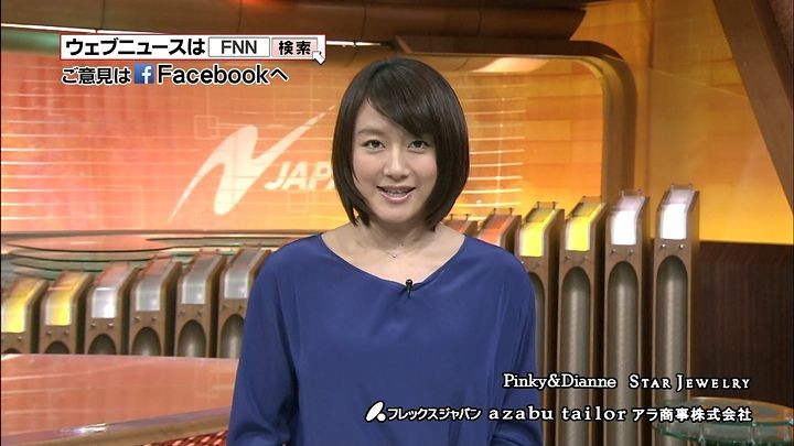 oshima20140131_18.jpg