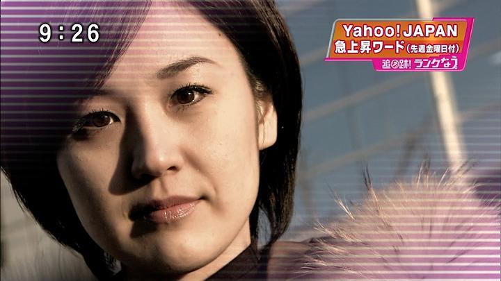 sao20110201_03.jpg