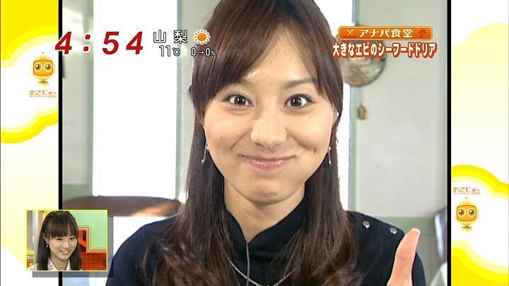 sara20110201_02.jpg