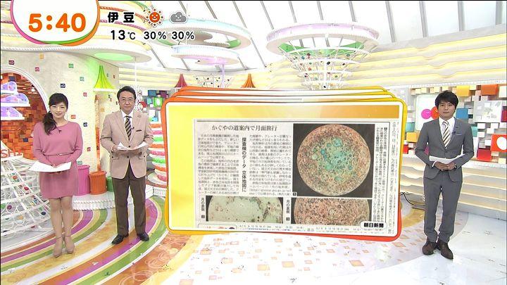 shono20131213_05.jpg