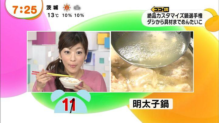 shono20131213_10.jpg