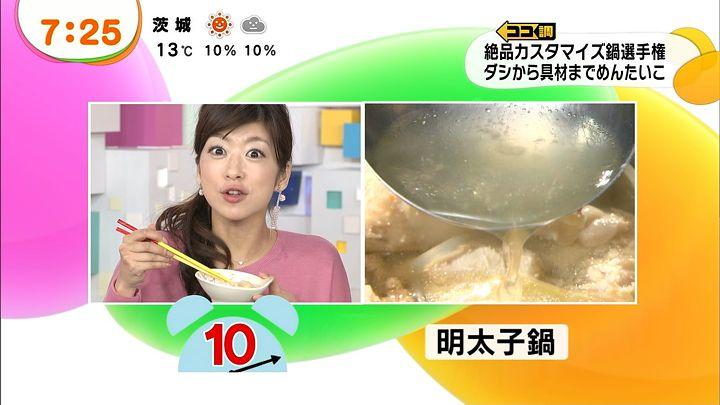 shono20131213_11.jpg