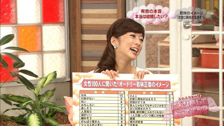 shono20131213_24.jpg