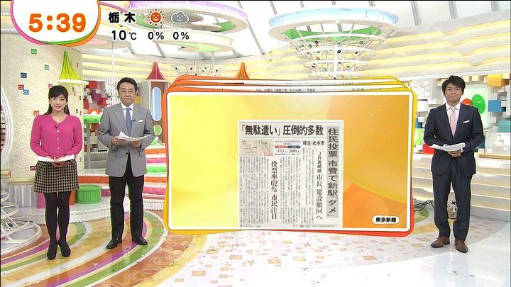 shono20131216_03.jpg