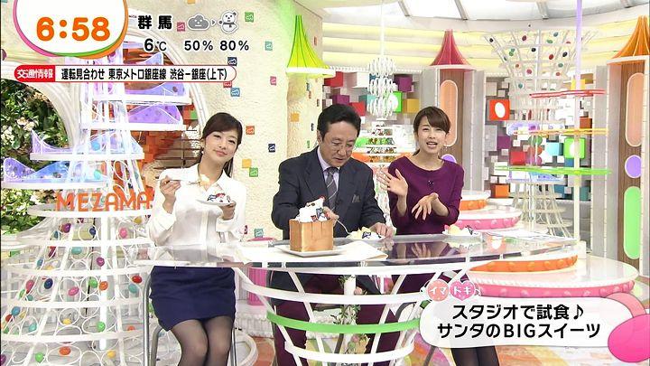 shono20131218_11.jpg