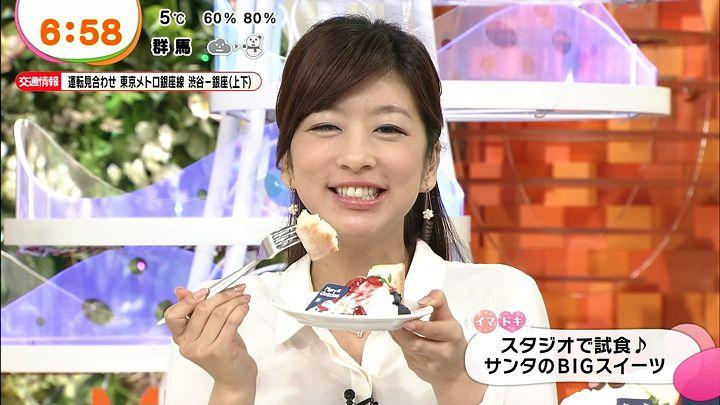 shono20131218_17.jpg