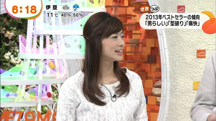 shono20131219_07.jpg