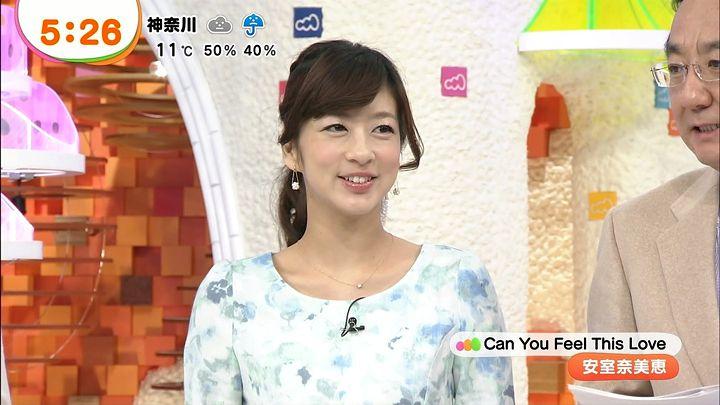 shono20131226_01.jpg