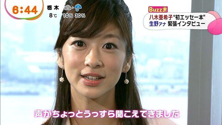 shono20131226_10.jpg
