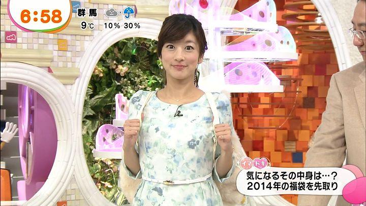 shono20131226_24.jpg