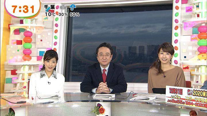 shono20131227_23.jpg