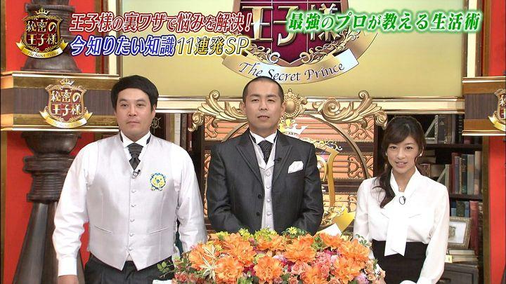 shono20140104_01.jpg