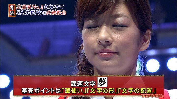 shono20140104_09.jpg