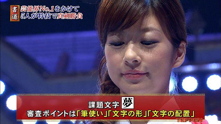shono20140104_10.jpg