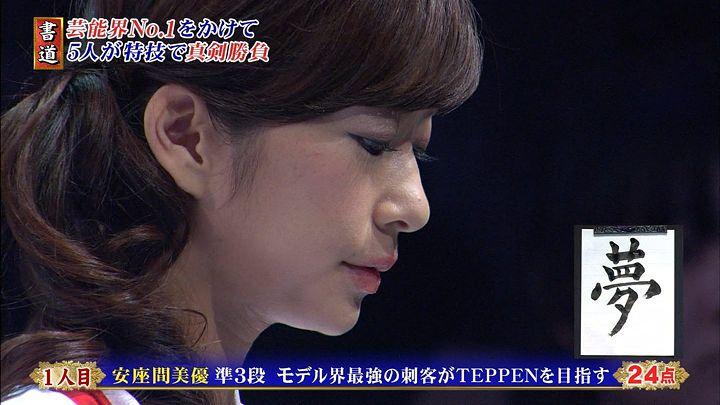 shono20140104_11.jpg