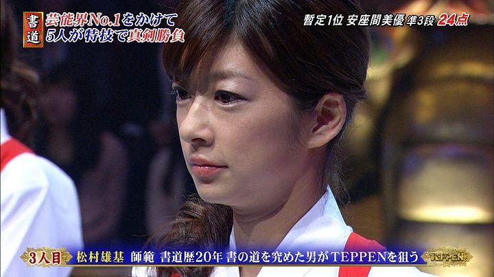 shono20140104_12.jpg