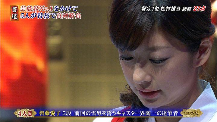 shono20140104_13.jpg