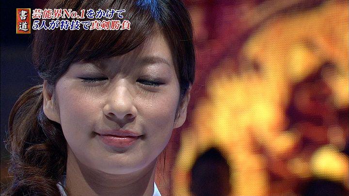 shono20140104_14.jpg