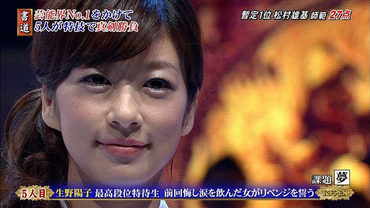 shono20140104_15.jpg