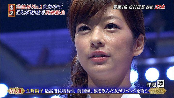shono20140104_18.jpg