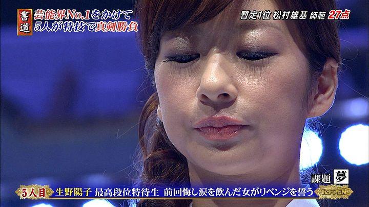 shono20140104_20.jpg