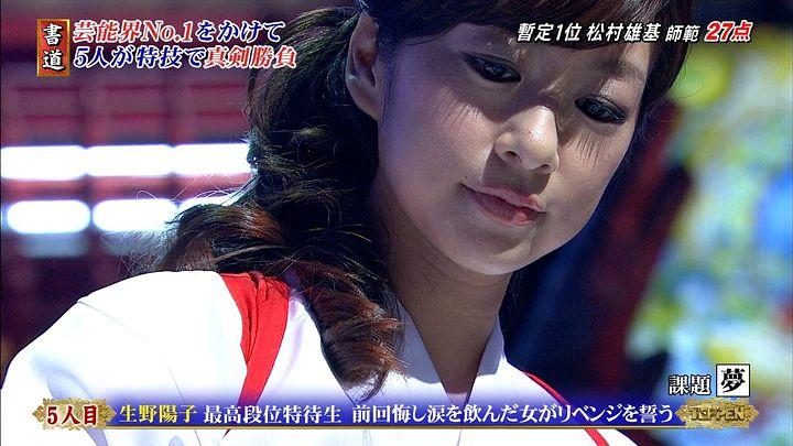 shono20140104_21.jpg