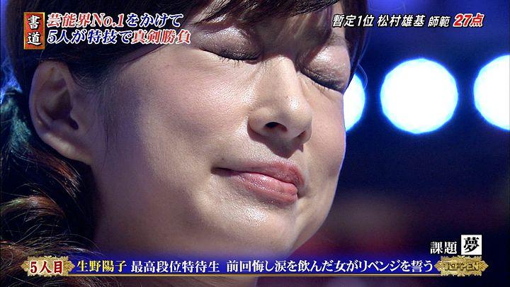 shono20140104_23.jpg