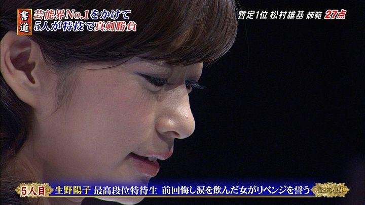 shono20140104_26.jpg