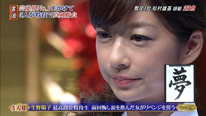 shono20140104_28.jpg