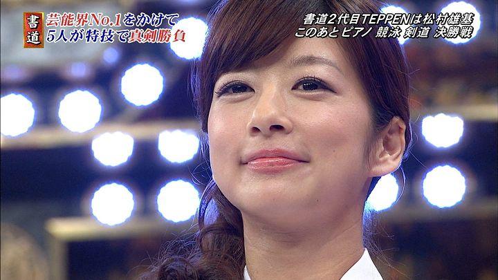 shono20140104_29.jpg