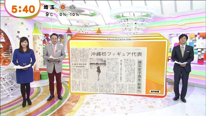 shono20140107_03.jpg