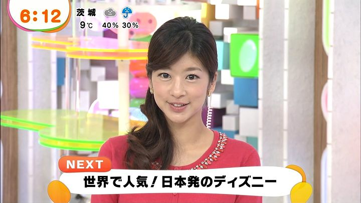 shono20140109_07.jpg