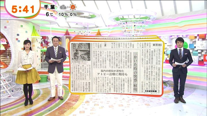 shono20140110_03.jpg