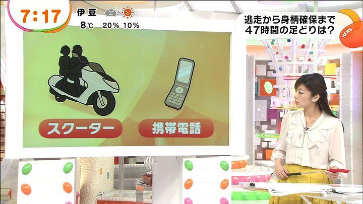shono20140110_08.jpg