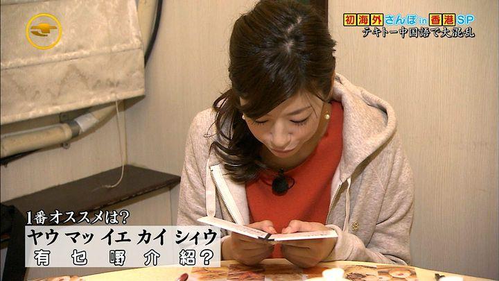 shono20140111_02.jpg