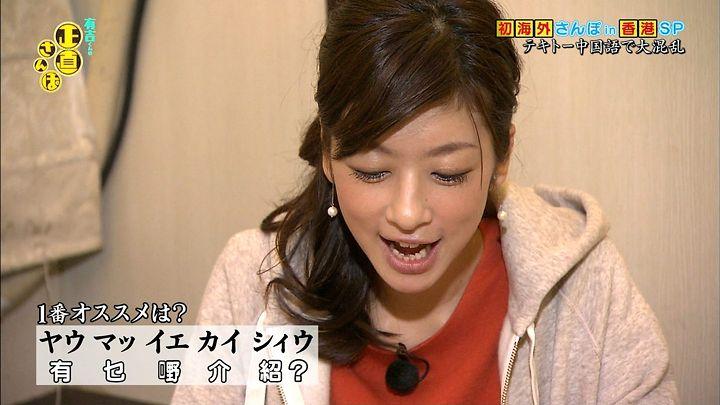 shono20140111_03.jpg
