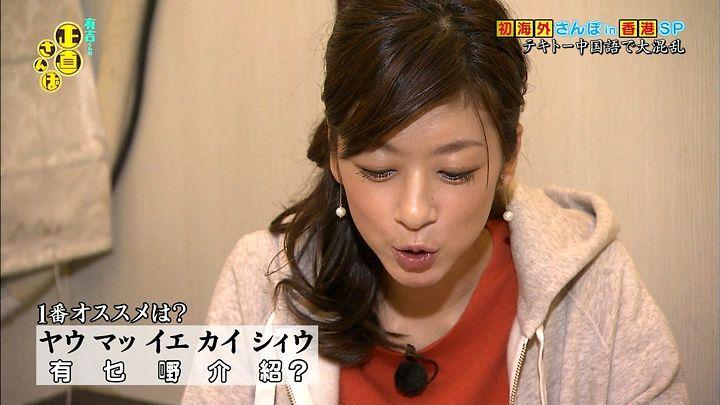 shono20140111_04.jpg