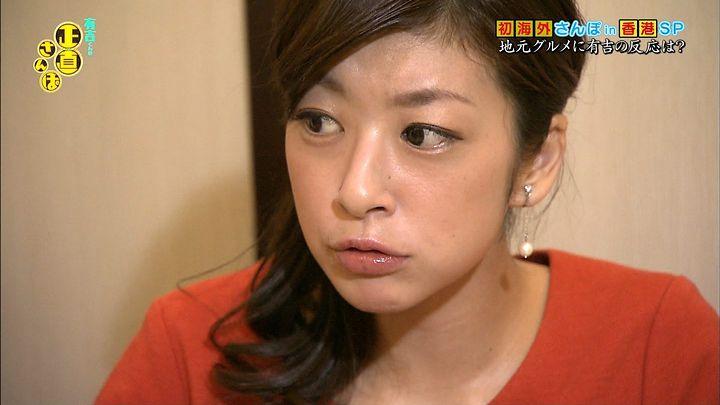 shono20140111_18.jpg