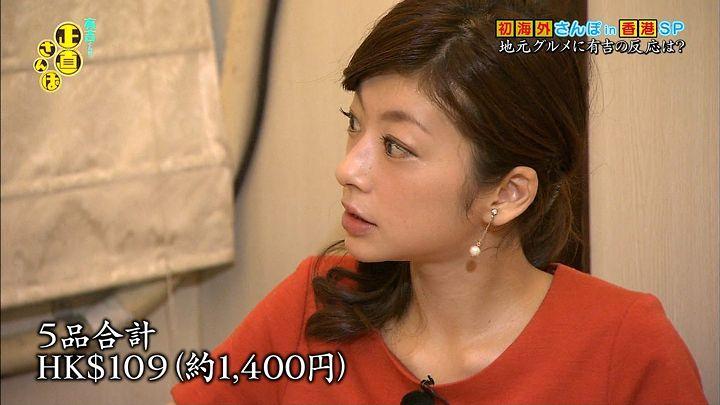 shono20140111_33.jpg