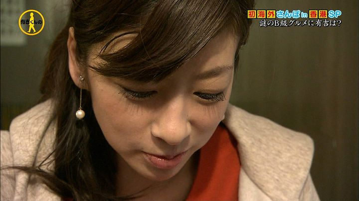shono20140111_44.jpg