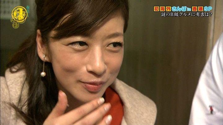 shono20140111_46.jpg