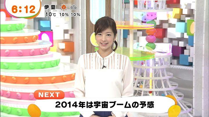 shono20140113_05.jpg