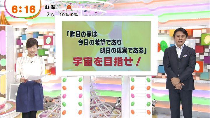 shono20140113_08.jpg